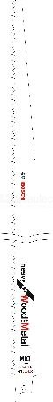 Bosch S1411DF Reciprozaagblad